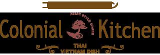 タイ料理のカフェレストラン・アジアンダイニング『コロニアルキッチン』